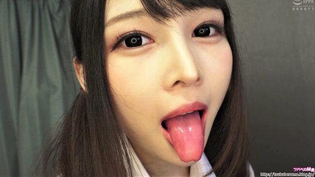 跡美しゅりの舌フェチ画像