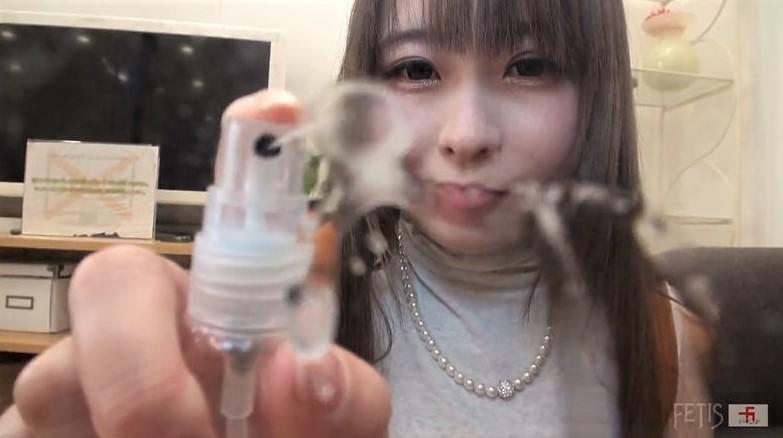 ツバ香水の主観映像